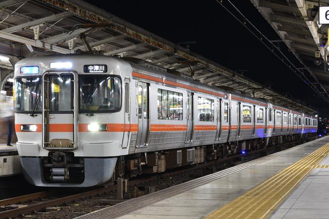 313系B509を名古屋駅で撮影した写真