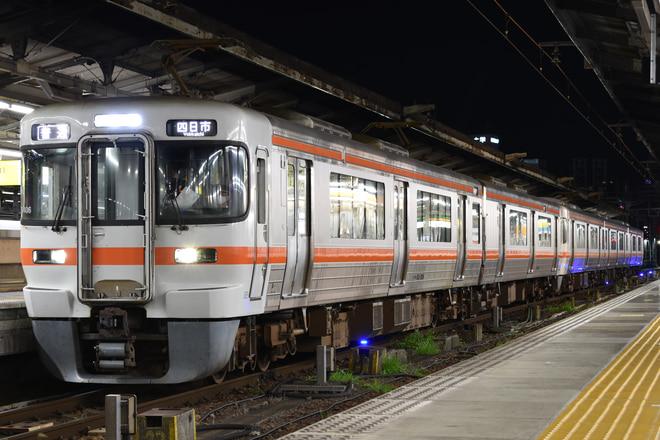 313系B406を名古屋駅で撮影した写真