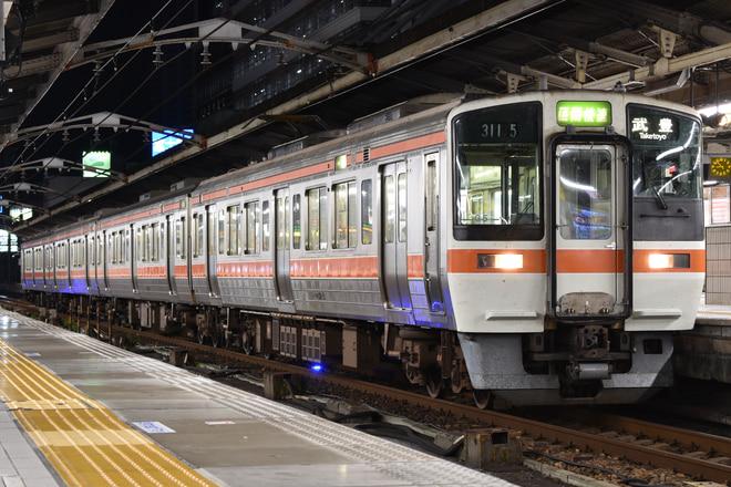 311系G5を名古屋駅で撮影した写真