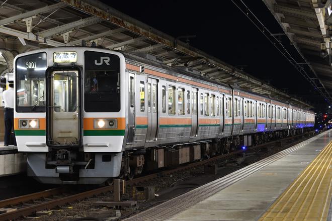 211系K115を名古屋駅で撮影した写真