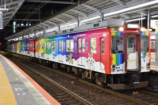 富吉検車区2000系XT09を近鉄四日市駅で撮影した写真