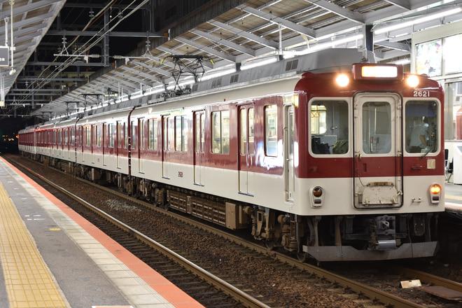 富吉検車区2610系X21を近鉄四日市駅で撮影した写真