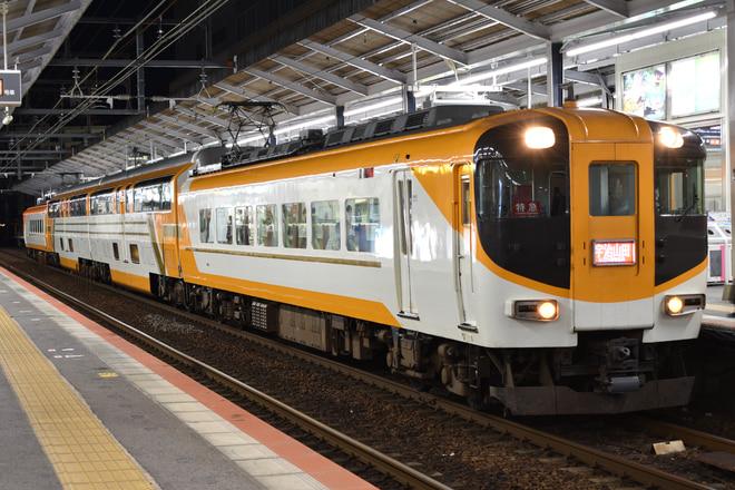 30000系を近鉄四日市駅で撮影した写真