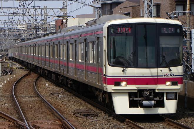 8000系8710Fを八幡山駅で撮影した写真