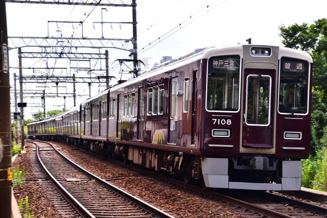 西宮車庫7000系7008Fを岡本~御影間で撮影した写真