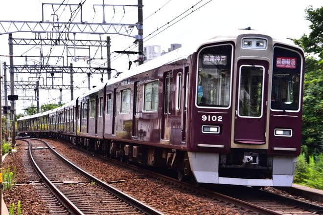 西宮車庫9000系9002Fを岡本~御影間で撮影した写真