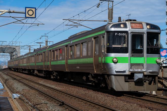 札幌運転所721系F-5101編成を新札幌駅で撮影した写真
