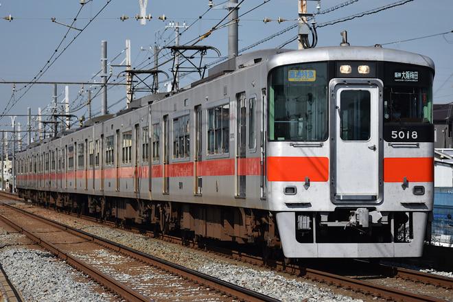 東二見車両基地5000系5018Fを別府~播磨町間で撮影した写真