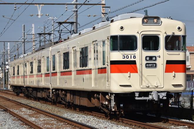 東二見車両基地3000系3018Fを別府~播磨町間で撮影した写真