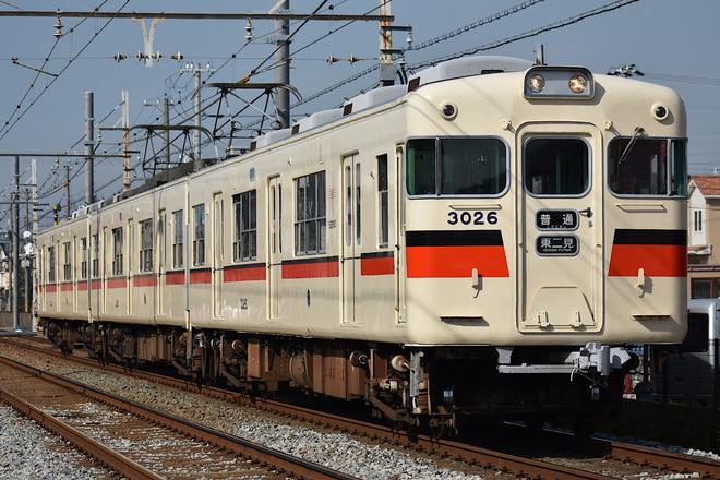 東二見車両基地3000系3026Fを別府~播磨町間で撮影した写真