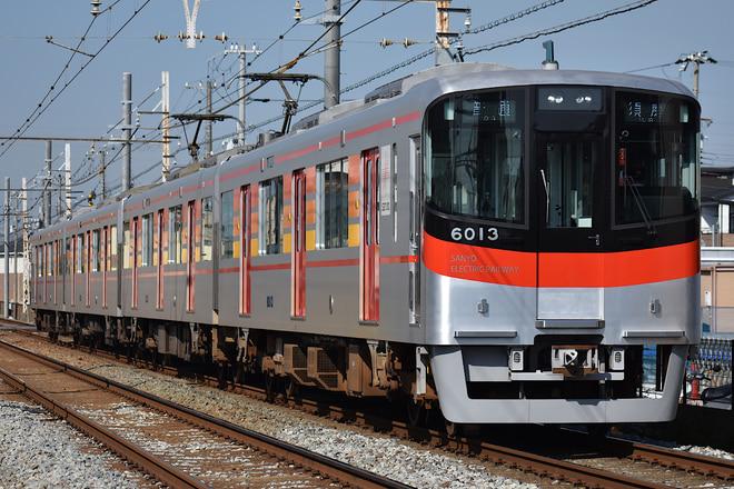 東二見車両基地6000系6013Fを別府~播磨町間で撮影した写真