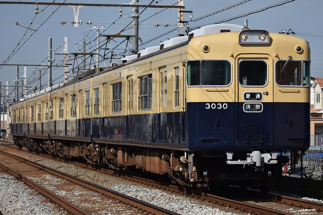東二見車両基地3000系3030Fを別府~播磨町間で撮影した写真