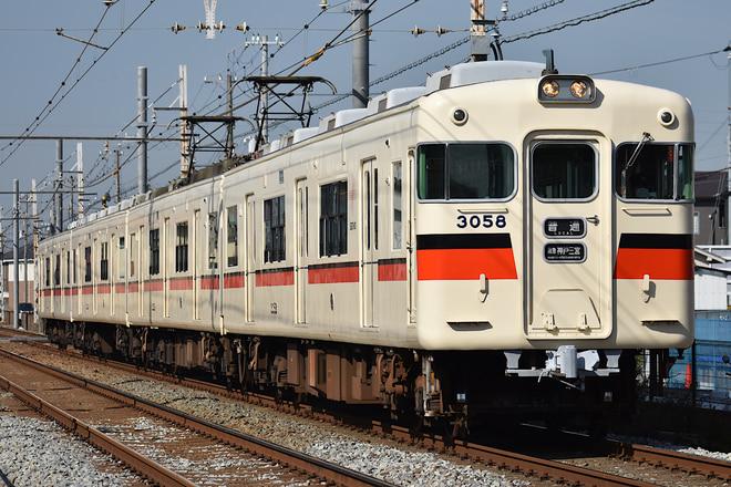 東二見車両基地3000系3058Fを別府~播磨町間で撮影した写真