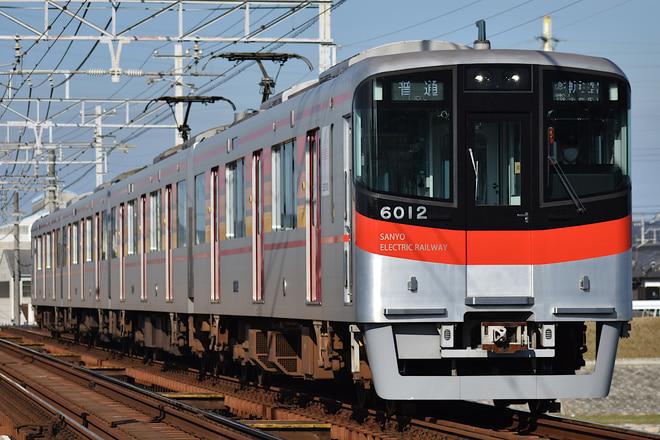 東二見車両基地6000系6012Fを飾磨~妻鹿間で撮影した写真