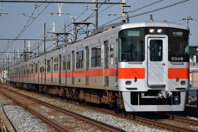 東二見車両基地5000系5008Fを別府~播磨町間で撮影した写真