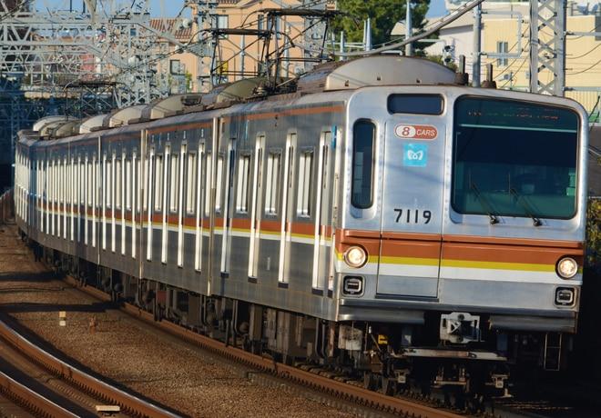 和光検車区7000系7119Fを多摩川駅で撮影した写真