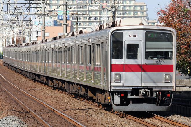 9000系9102Fを柳瀬川~志木間で撮影した写真