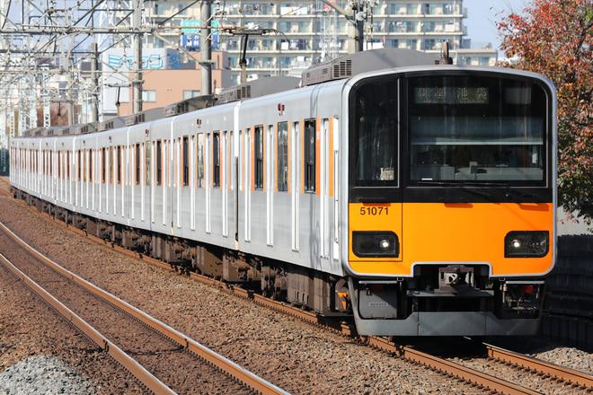 50070系51071Fを柳瀬川~志木間で撮影した写真