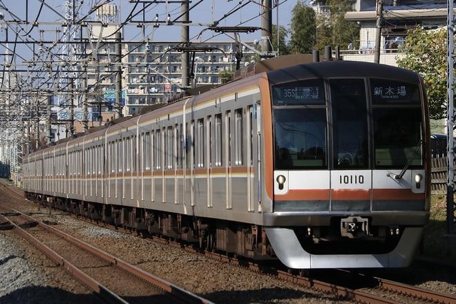 和光検車区10000系10110Fを柳瀬川~志木間で撮影した写真