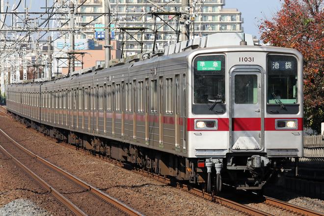 10030系11031Fを柳瀬川~志木間で撮影した写真