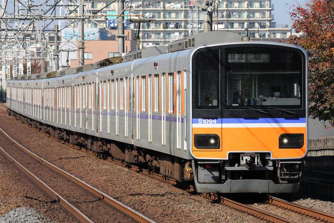 50090系51094Fを柳瀬川~志木間で撮影した写真
