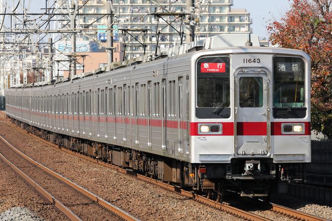 10030系11643Fを柳瀬川~志木間で撮影した写真