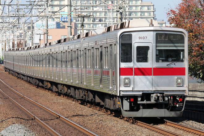 9000系9107Fを柳瀬川~志木間で撮影した写真