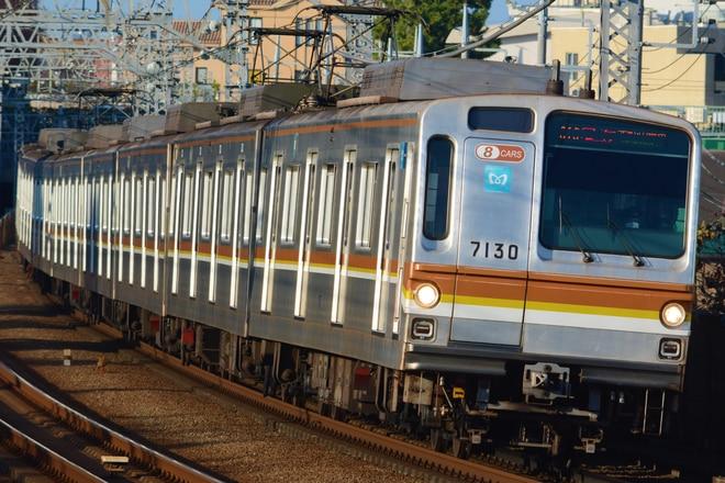 和光検車区7000系7130Fを多摩川駅で撮影した写真