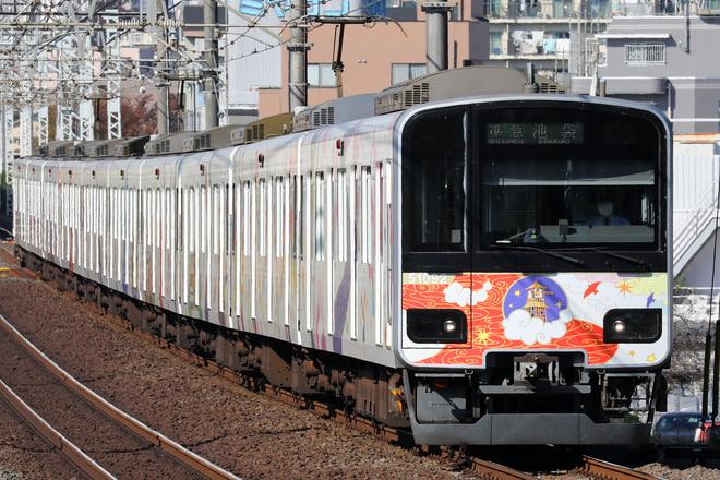 50090系51092Fを柳瀬川~志木間で撮影した写真