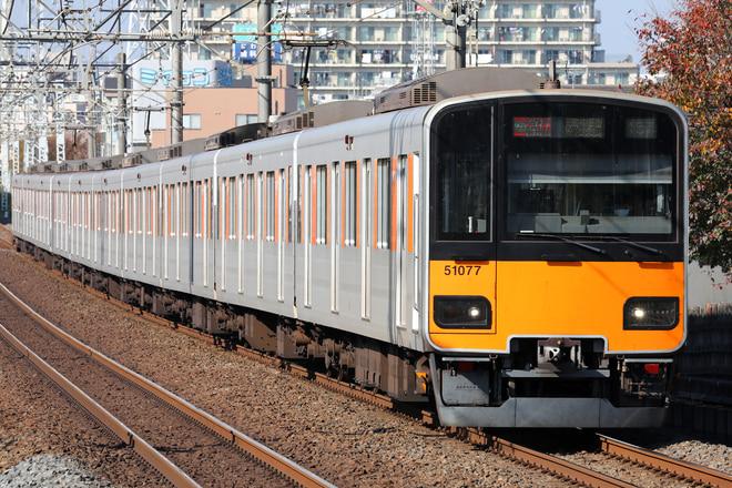 50070系51077Fを柳瀬川~志木間で撮影した写真