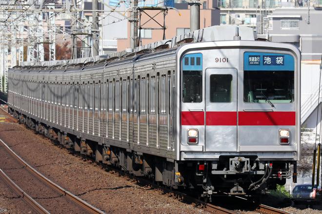 9000系9101Fを柳瀬川~志木間で撮影した写真