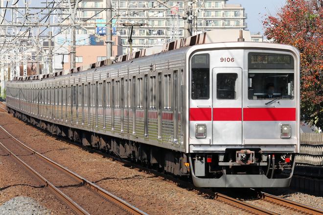 9000系9106Fを柳瀬川~志木間で撮影した写真