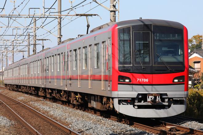 70000系71706Fを東武動物公園~姫宮間で撮影した写真