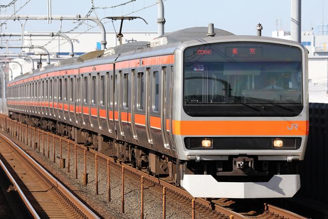 E231系ケヨMU13編成を越谷レイクタウン駅で撮影した写真