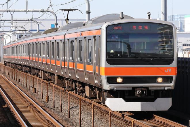 E231系ケヨMU14編成を越谷レイクタウン駅で撮影した写真
