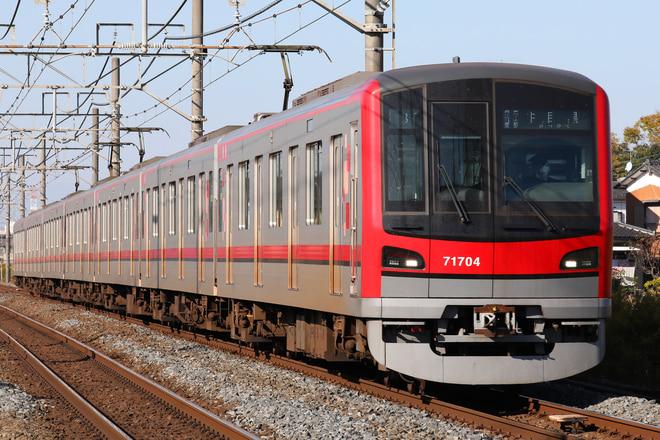 70000系71704Fを東武動物公園~姫宮間で撮影した写真