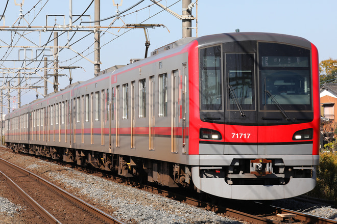 70000系71717Fを東武動物公園~姫宮間で撮影した写真