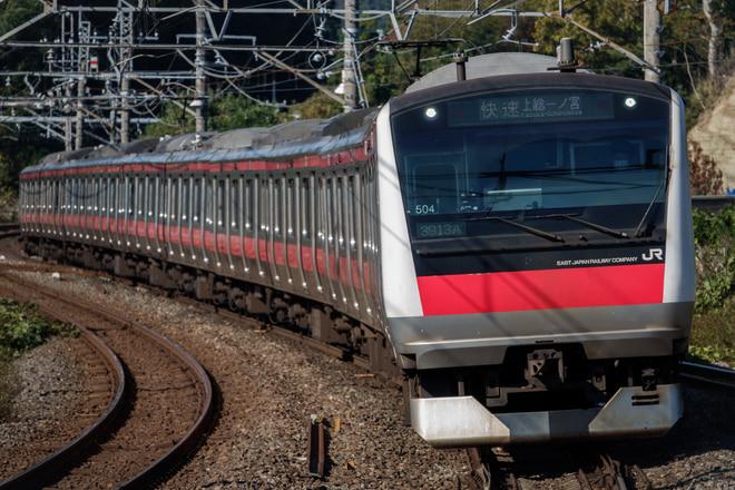 幕張車両センター233-5000ケヨ504編成を大網駅で撮影した写真