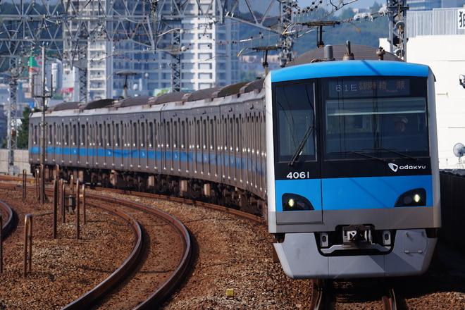 喜多見検車区4000形4061×10を狛江駅で撮影した写真