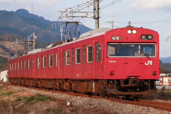 103系BH2編成を新野~鶴居間で撮影した写真