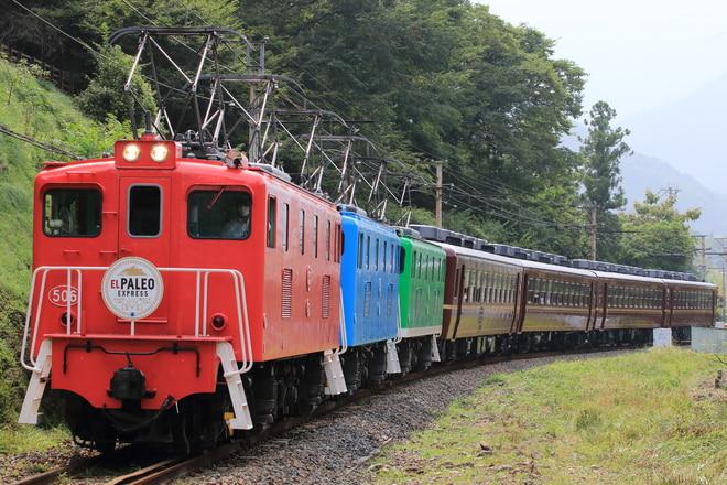 デキ500形506を白久~武州日野間で撮影した写真