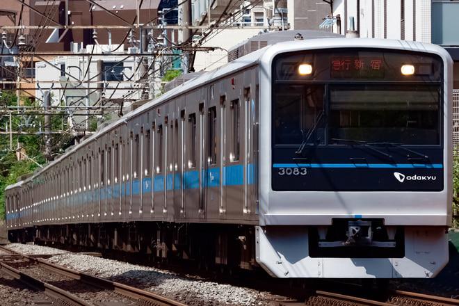 3000形3083Fを参宮橋~南新宿間で撮影した写真