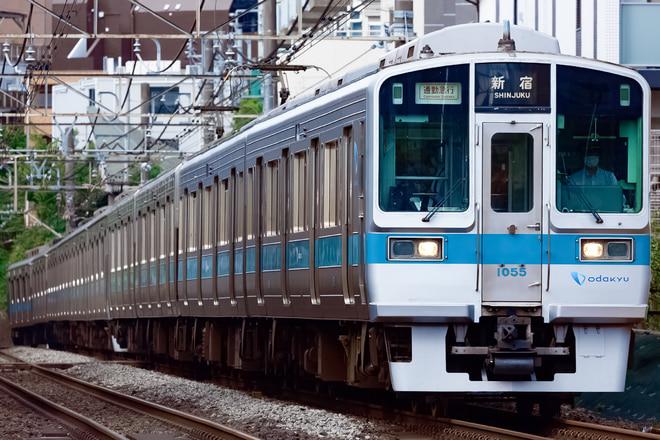 1000形1055Fを参宮橋~南新宿間で撮影した写真