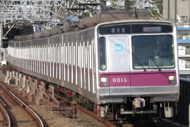 鷺沼検車区8000系8116Fを二子新地駅で撮影した写真