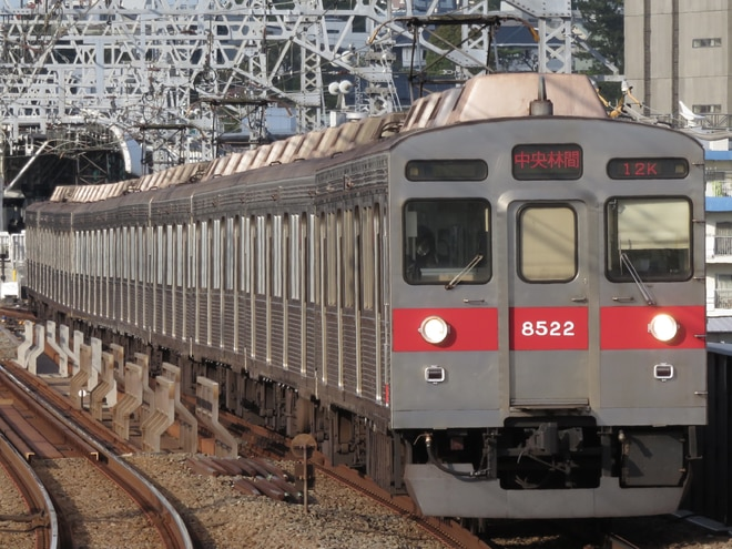 長津田検車区8500系8622Fを二子新地駅で撮影した写真