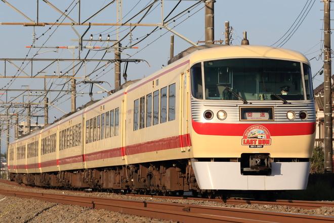 新宿線車両所南入曽車両基地10000系10105Fを狭山市~新狭山間で撮影した写真