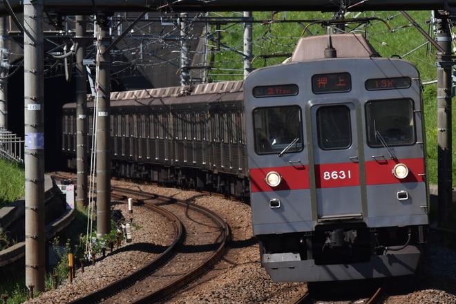 長津田検車区8500系8631Fを田奈~青葉台間で撮影した写真
