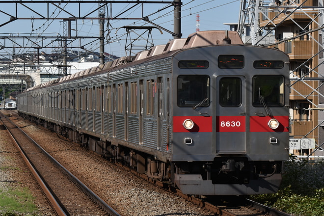 長津田検車区8500系8630Fを市が尾駅で撮影した写真