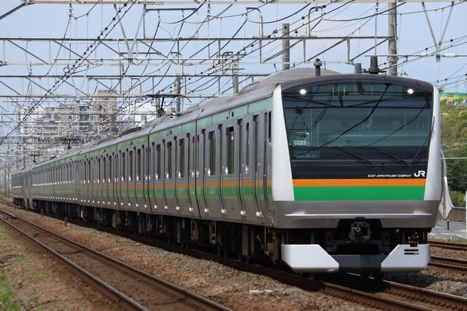 小山車両センターE233系U223を辻堂~藤沢間で撮影した写真