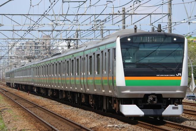 小山車両センターE233系U228を辻堂~藤沢間で撮影した写真